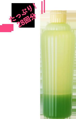 アユーラの入浴剤のボトル