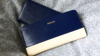 【写真大量】JOGGO(ジョッゴ)の財布を徹底レビュー!【口コミ】_アイキャッチ