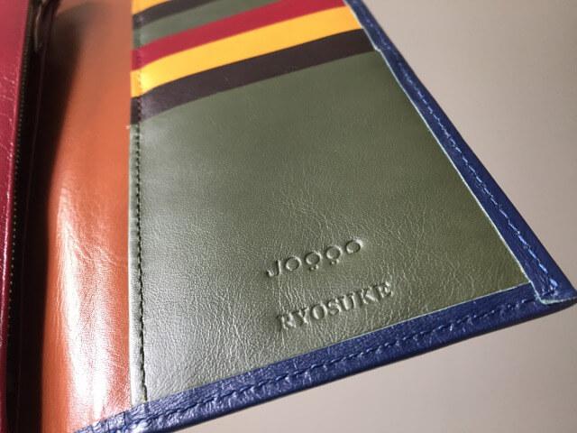 JOGGO本皮長財布のロゴと名入れ部分