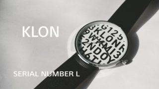 【口コミ】KLON(クローン)腕時計をレビュー!プレゼントにも_アイキャッチ
