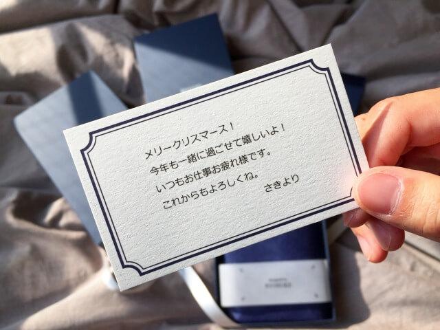 JOGGOのメッセージカードの写真