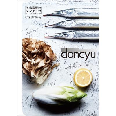 dancyu(ダンチュウ) カタログギフト <CA>