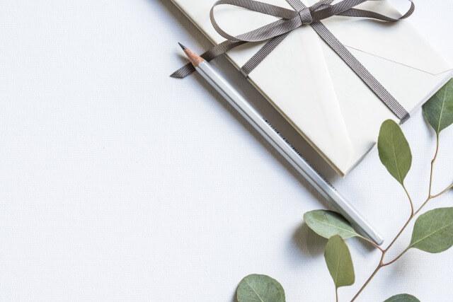プレゼントを選ぶコツを考える