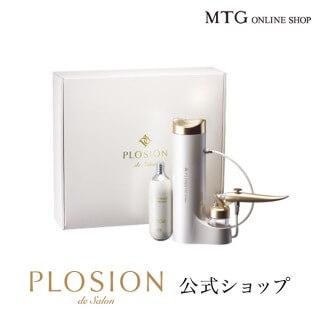 プロージョン 炭酸ミストユニット MTG PLOSION
