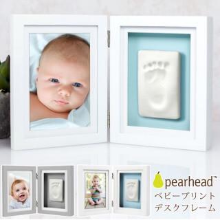 pearhead ペアヘッド ベビープリント・デスクフレーム