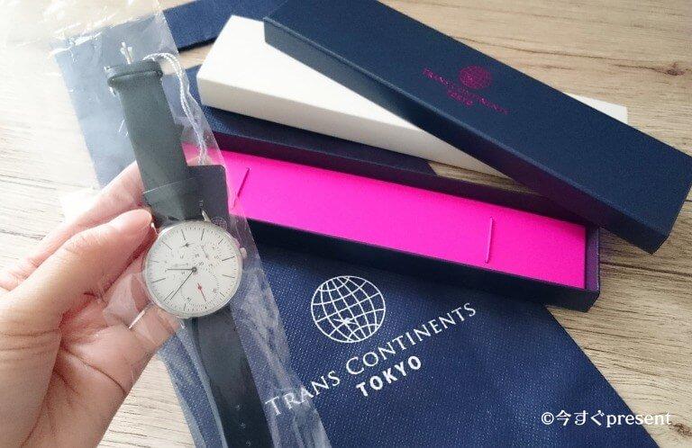 TRANS CONTINENTSの腕時計のプレゼントラッピング