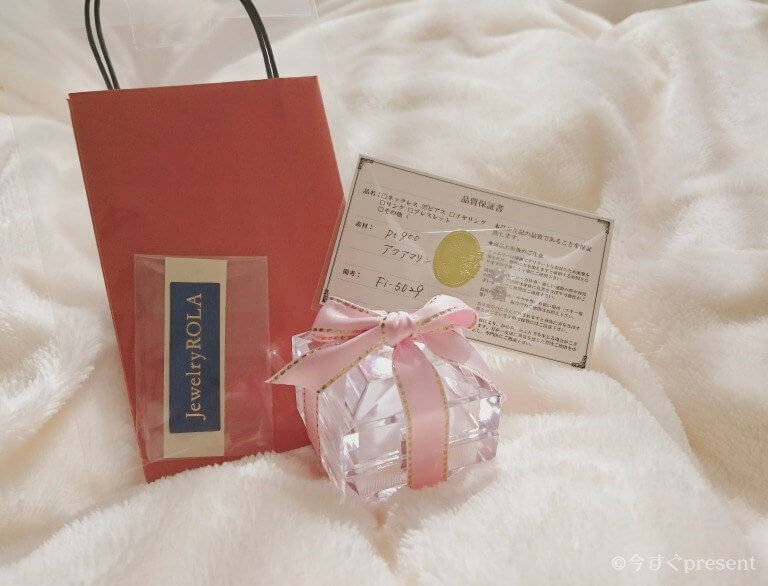 rola-gift-wrap