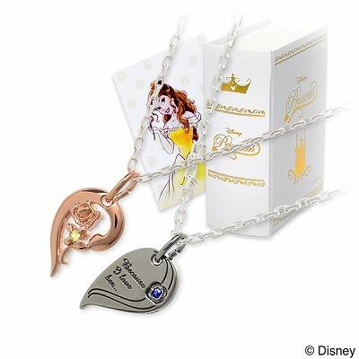 THE KISS ディズニーコレクション 美女と野獣ネックレス