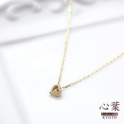 心葉 ダイヤモンド ハートネックレス K10