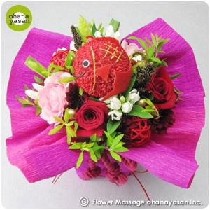 medetai_flower
