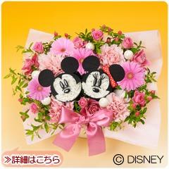 mickey_flower