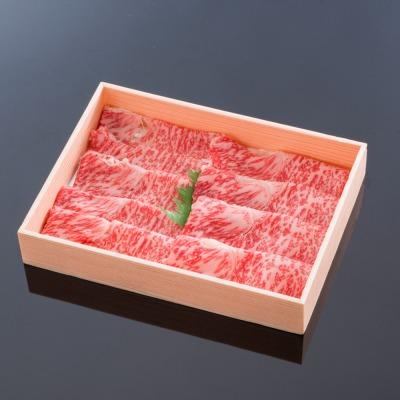 松商 お試し用!松阪牛肩ロースすき焼き 250g(2人前)