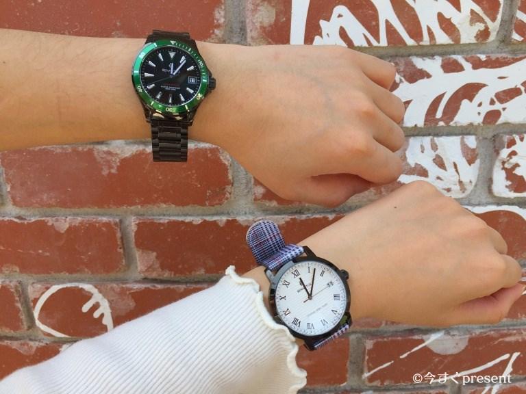 ルノータスの腕時計ペアでコーディネート