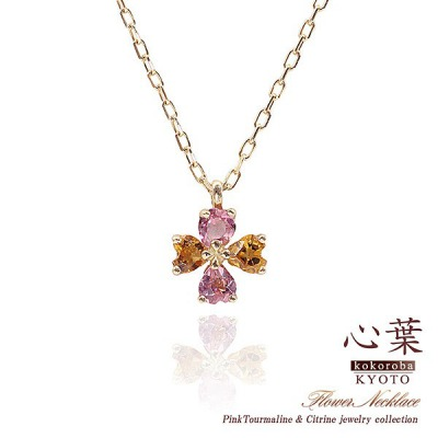 JewelryROLA 心葉 ピンクトルマリン シトリン クローバーネックレス