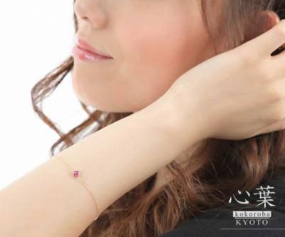 rola_bracelet