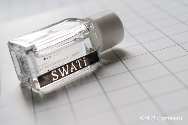 SWATi_オイル