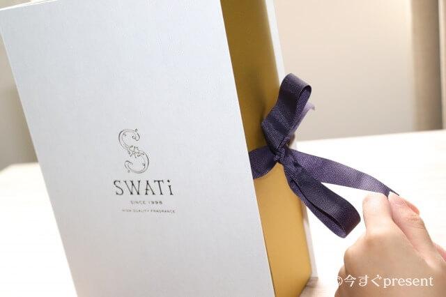 SWATi_バスギフトセット_リボン