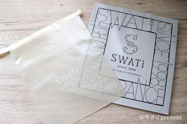 SWATi_ラッピングセット