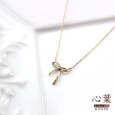 心葉 ダイヤモンド リボンネックレス K10