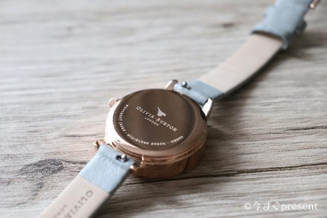 腕時計の盤面裏
