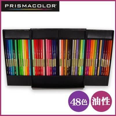 サンフォード カリスマカラー色鉛筆 48色