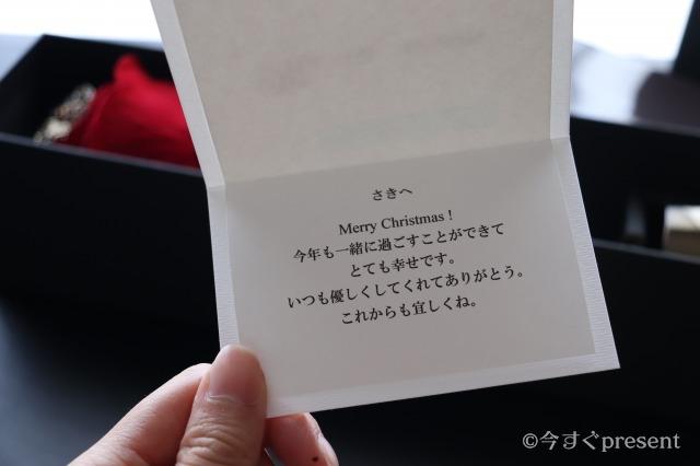 メリアルームメン_メッセージフラワー 赤バラ_メッセージカード