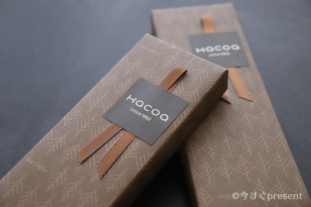 hacoa_ボールペン_ラッピング