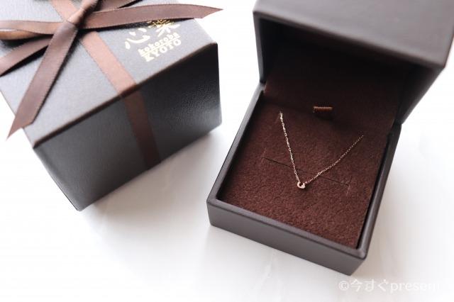 心葉(こころば) ダイヤモンド馬蹄ネックレス