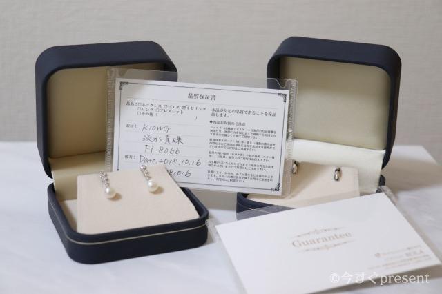 JewelryROLA(ジュエリーローラ)_品質保証書
