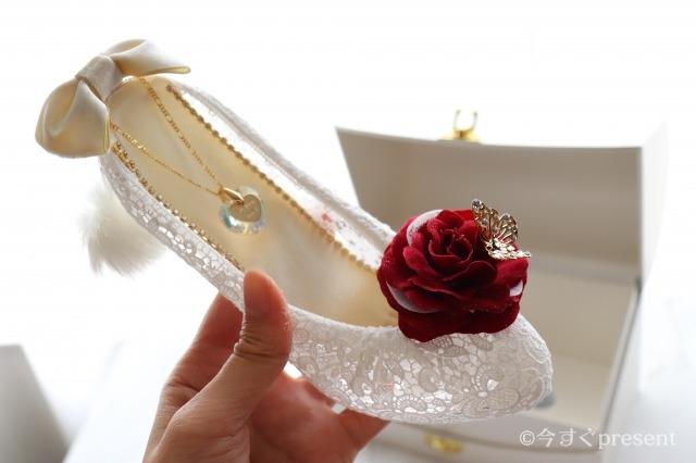 メリアルームメン_シンデレラのガラスの靴_2