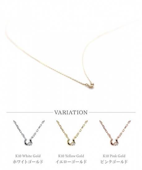 JewelryROLA(ジュエリーローラ)_馬蹄ネックレス_カラバリ