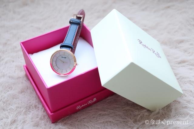ルビンローザ_腕時計_ボックス