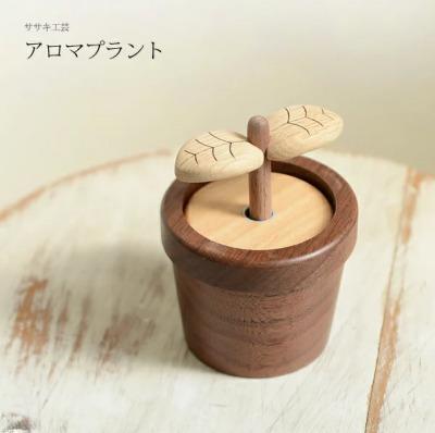 アロマディフューザー 木製 アロマプラント ササキ工芸