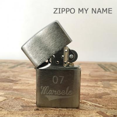 zippo ライター 名入れ