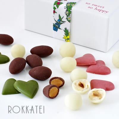 六花亭 小箱入りのチョコレート詰め合わせ