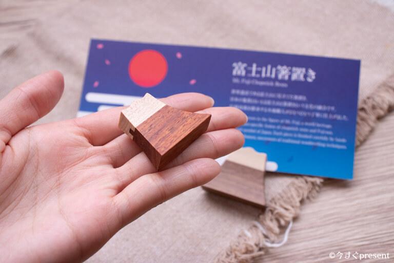 Hacoa_木製箸置き