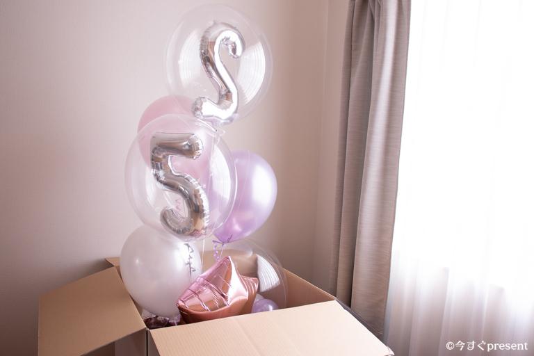 Balloon Kitchen_梱包2