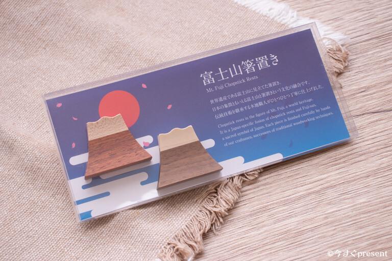 Hacoa_木製箸置き2
