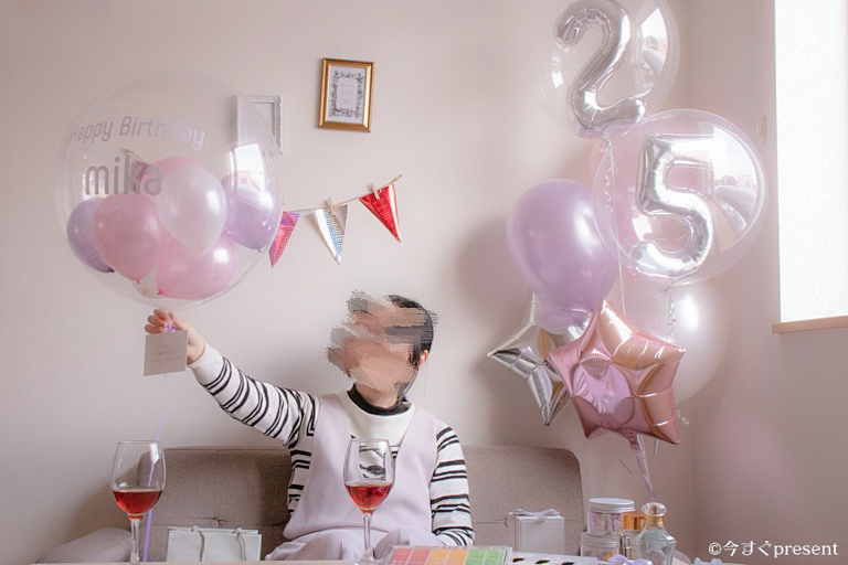 Balloon Kitchen_ico