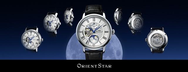 orient_brand