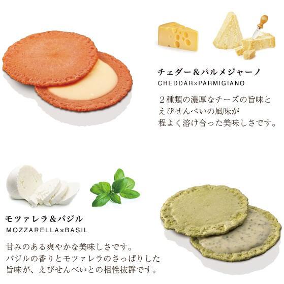 クアトロえびチーズ_商品写真2