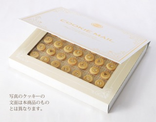 COOKIE MAIL 結婚祝いクッキーメール