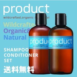 product ザ・プロダクト オーガニックヘアシャンプー&コンディショナー セット