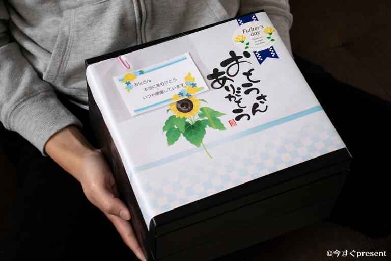 松阪牛やまと_icoの父へプレゼントした写真