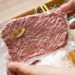 【口コミ】松阪牛やまとのギフトが期待以上だった《すき焼き・ステーキ》