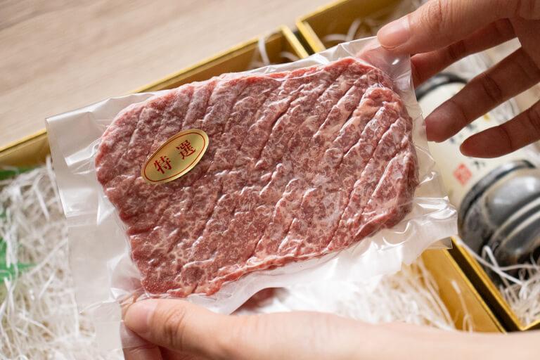 松阪牛やまと_肉ギフト_アイキャッチ