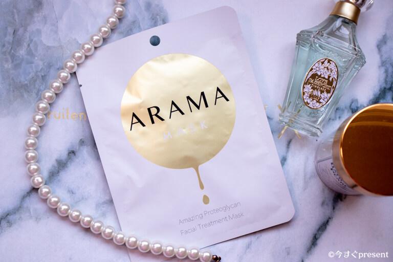 Arama Mask アラママスクのパッケージおしゃれ風1