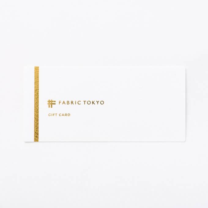 FABRIC TOKYO_ギフトカード