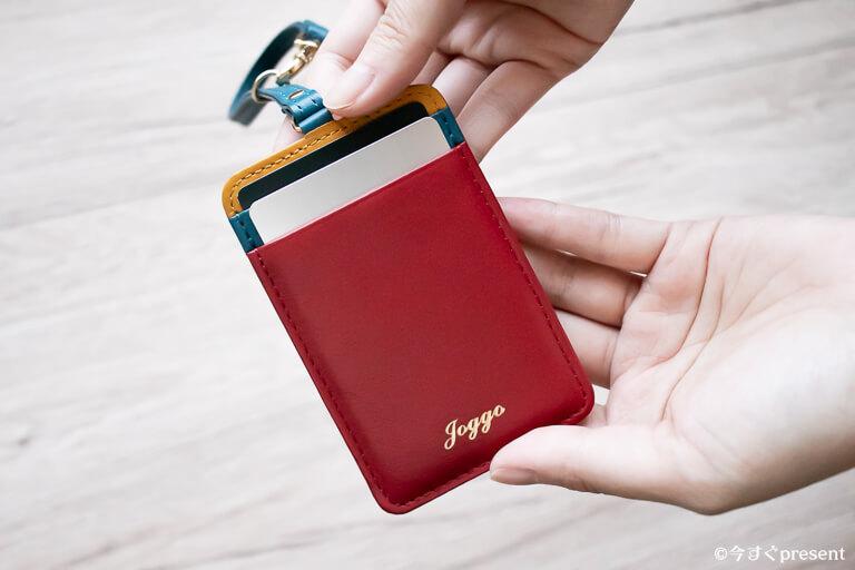 JOGGO_ストラップパスケース_収納ポケット