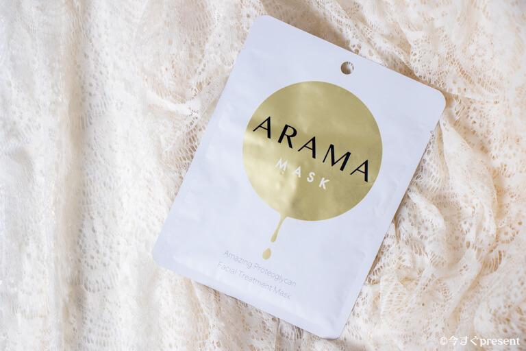 Arama Maskのパッケージおしゃれ風2